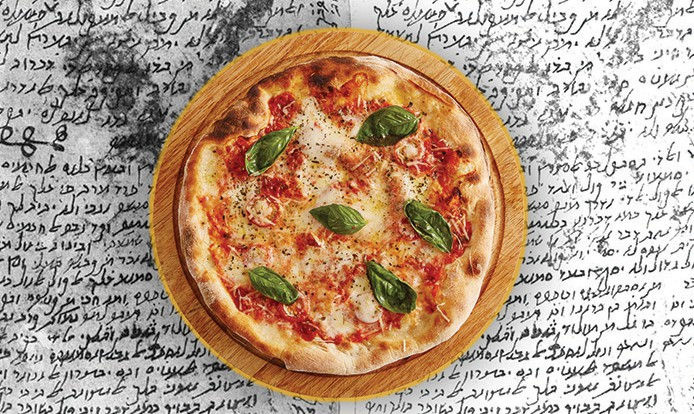 jewish-pizza